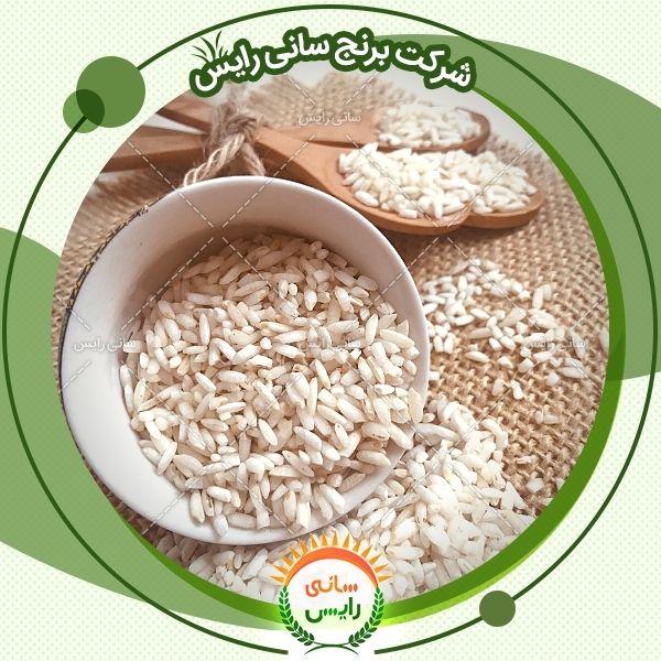 قیمت عمده برنج عنبربو در بازار امروز
