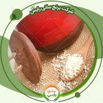 مراکز عمده فروشی برنج عنبربو امامی