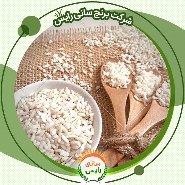 خرید برنج عنبربو محسنی با قیمت ارزان
