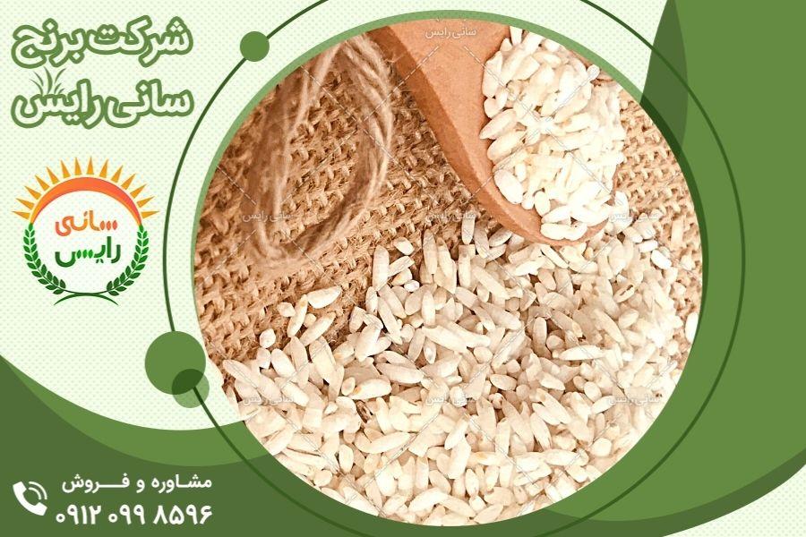 سفارش خرید عمده برنج عنبربو