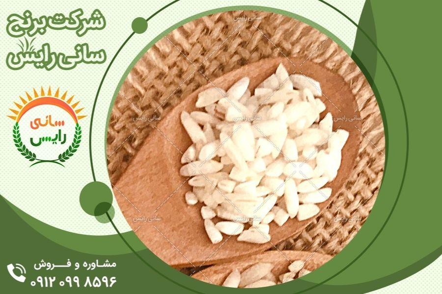 قیمت برنج عنبربو درجه یک