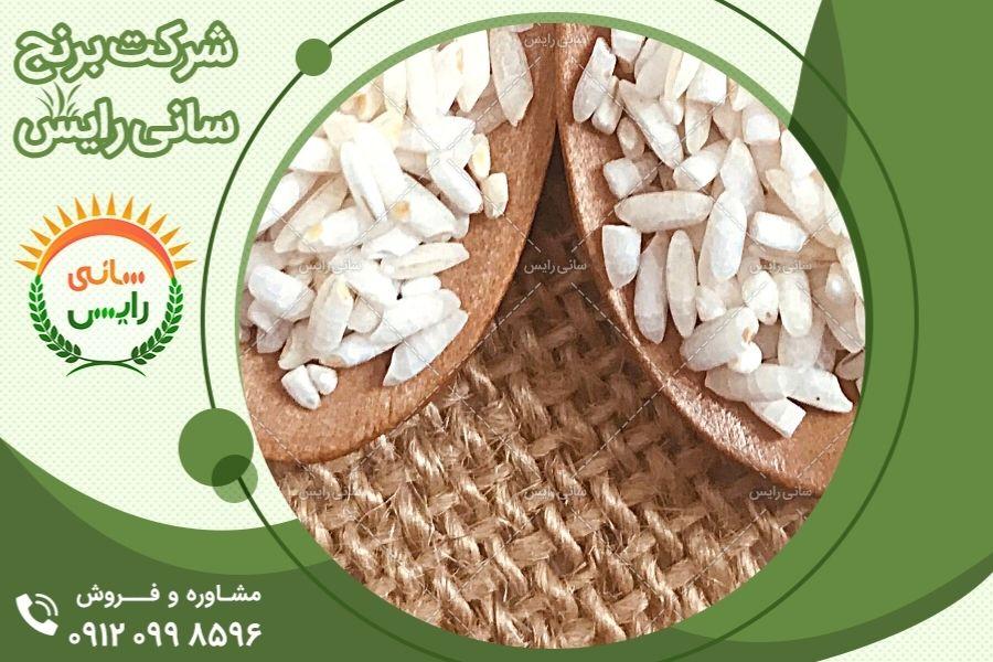 ویژگی های برنج عنبربو