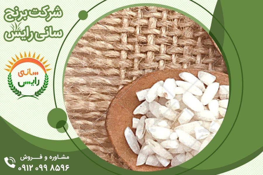 صادرات برنج با کیفیت