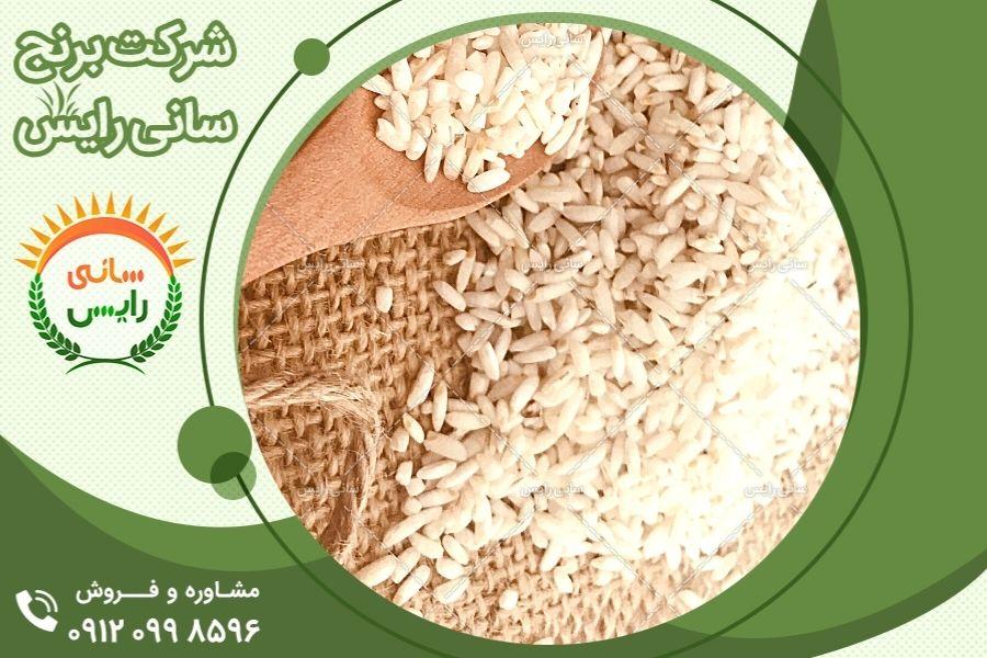 خرید اینترنتی بهترین برنج عنبربو