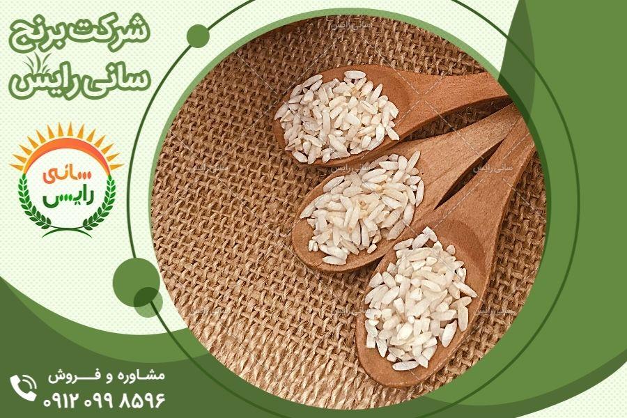 مشخصات ظاهری برنج عنبربو