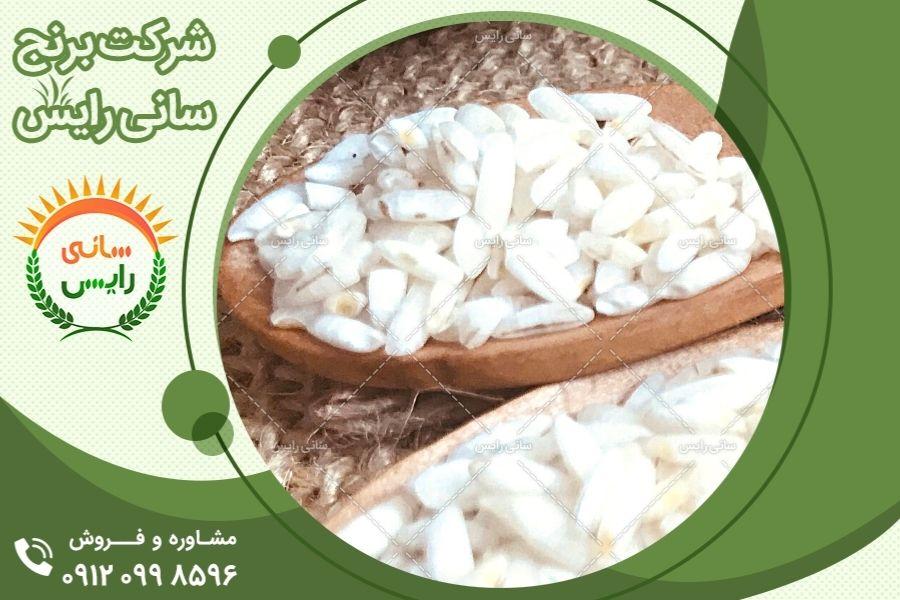 مزایای استفاده از برنج عنبربو