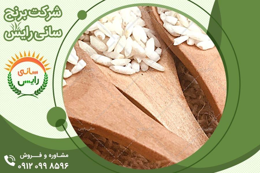 فروش عمده برنج عنبربو نجفی