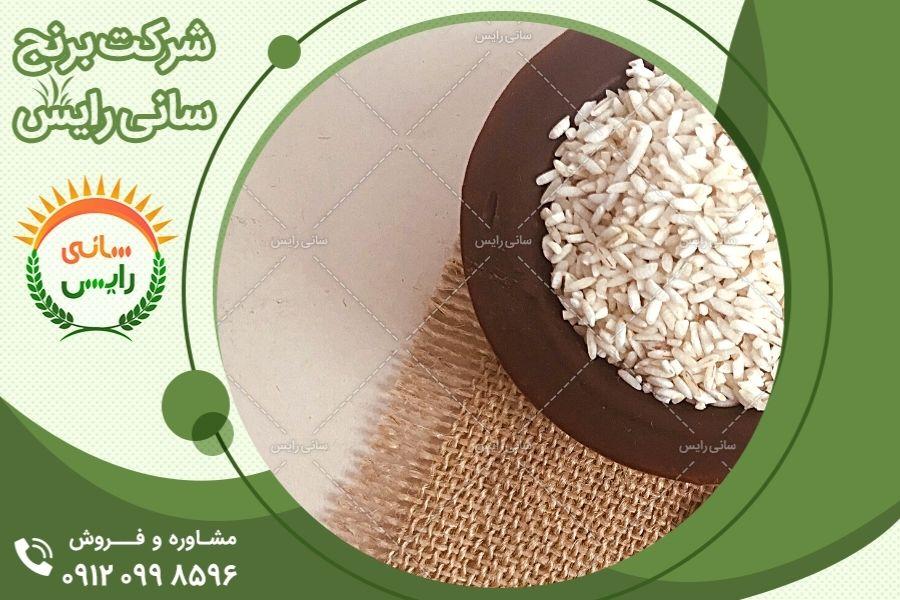نمایندگی های فروش برنج عنبربو