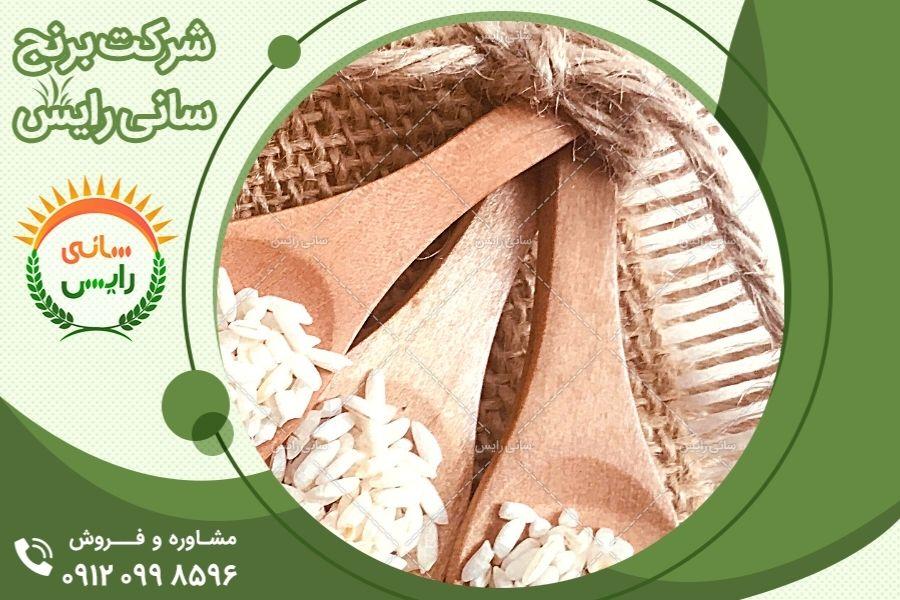قیمت فروش برنج عنبربو در ایران