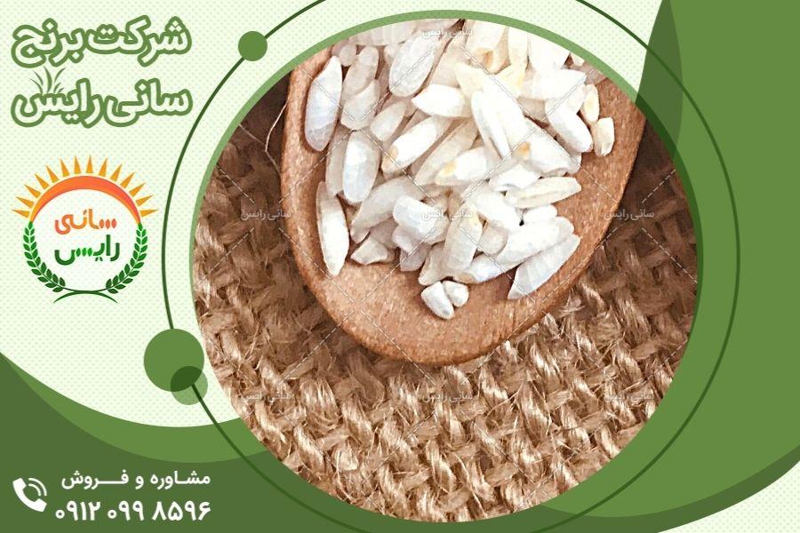 مزایای مصرف برنج عنبربو