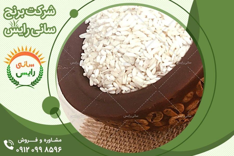 فروش اینترنتی انواع برنج ایرانی