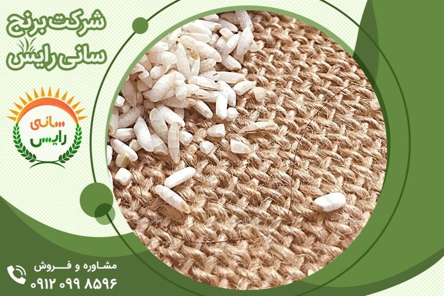 خرید اینترنتی برنج عنبربو درجه یک