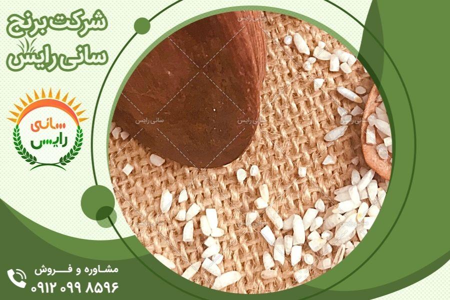 مراکز عرضه برنج عنبربو شوشتر
