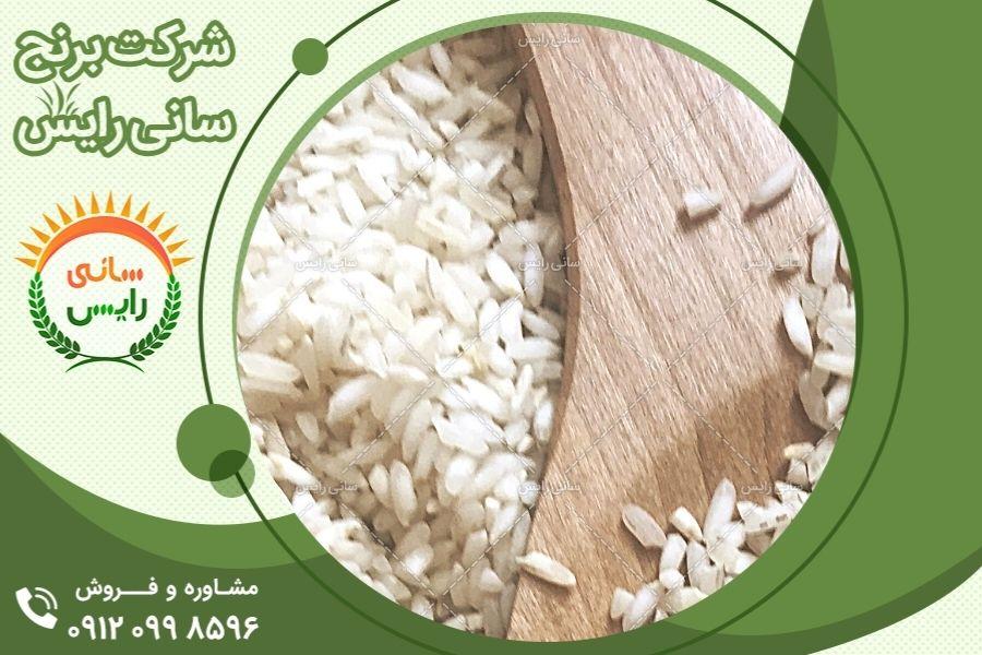 مراکز فروش برنج عنبربو ریحانه