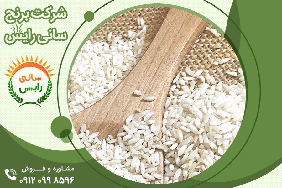 فروش آنلاین انواع برنج ایرانی