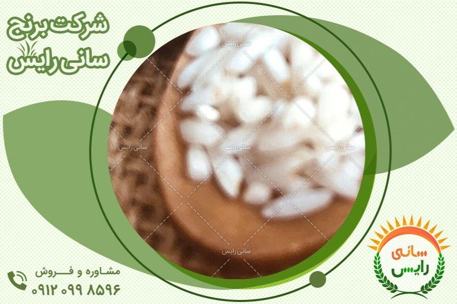 فروش اینترنتی برنج عنبربو مرغوب