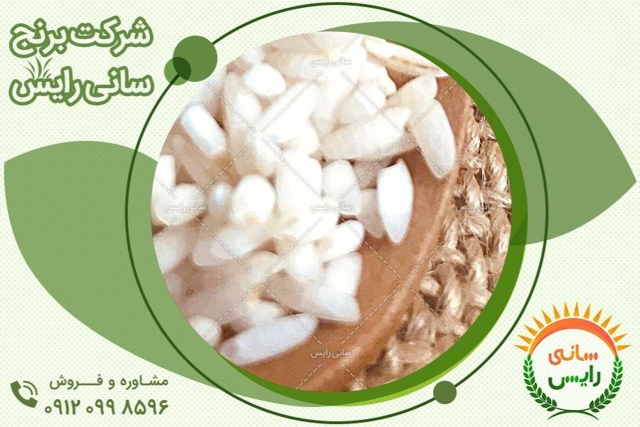 شرکت های فروش برنج عنبربو محلی الغدیر