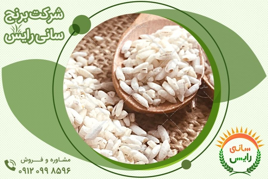 فروش برنج عنبربو مهستان در بازار