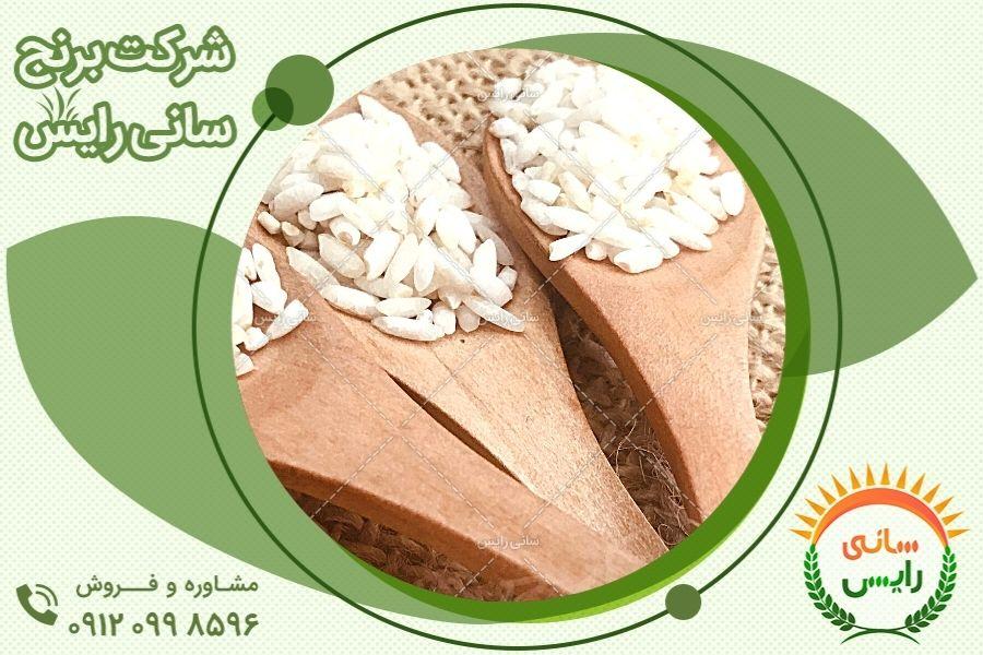 صادرات انواع برنج ایرانی با کیفیت