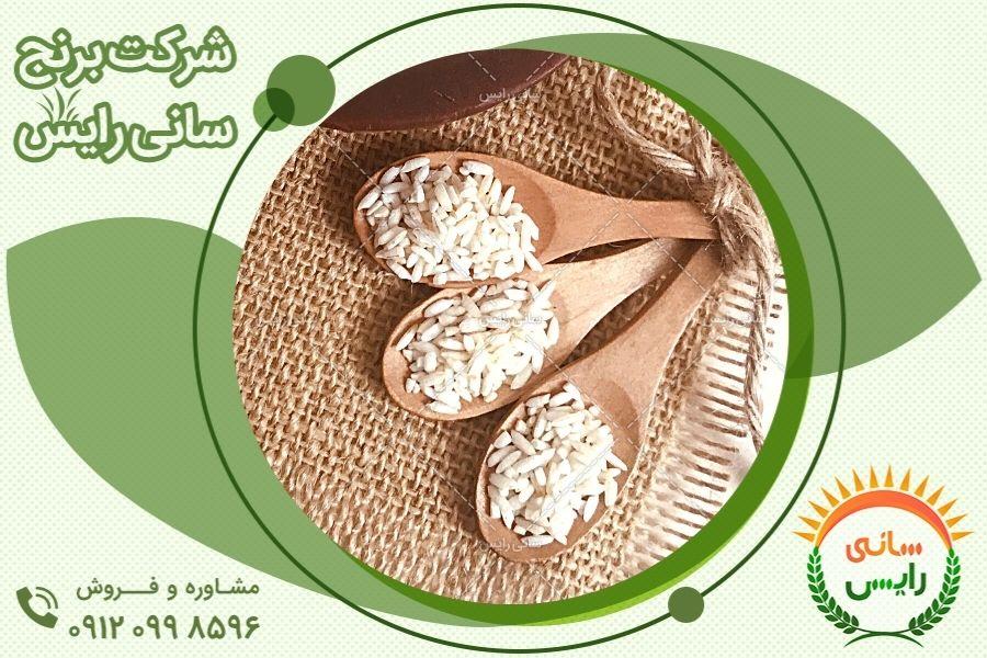بازار فروش انواع برنج عنبربو