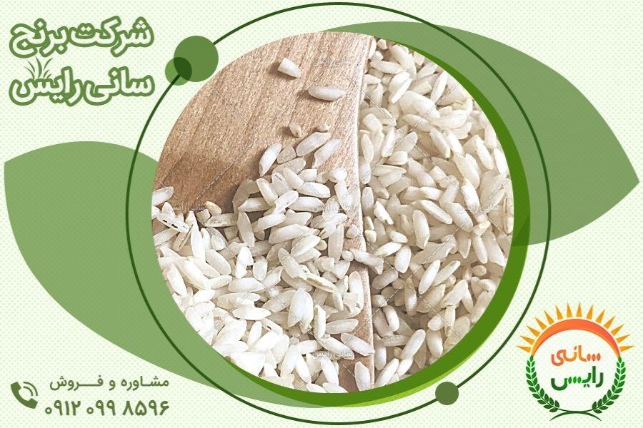 خواص فوق العاده برنج عنبربو