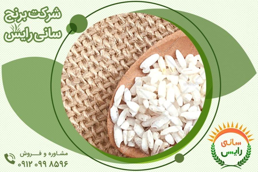 خرید اینترنتی برنج عنبربو