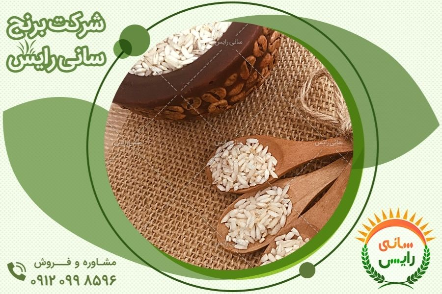 خرید عمده برنج عنبربو عبدالخان