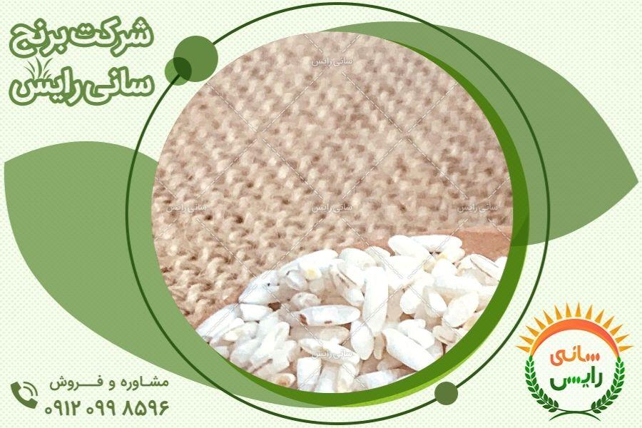 کیفیت برنج عنبربو الغدیر
