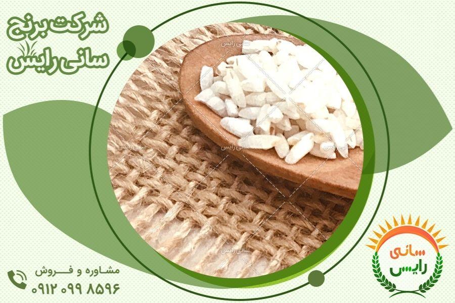 خواص درمانی برنج عنبربو نجفی