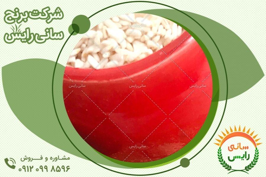 فروش اینترنتی برنج عنبربو