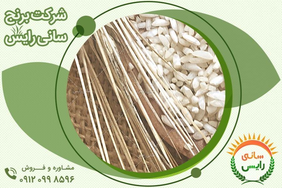 صادرات برنج عنبربو مرغوب
