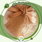 صادرات انواع برنج عنبربو شیراز