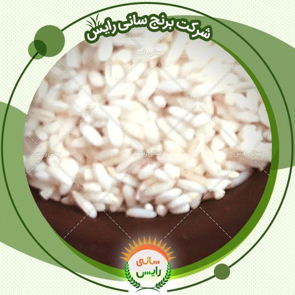 عرضه و فروش برنج عنبربو کرمان