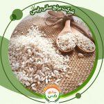 خرید اینترنتی برنج عنبربو مهستان