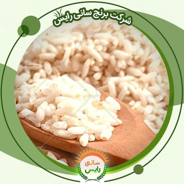 خرید و فروش مستقیم برنج عنبربو صوفی