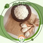 خرید برنج عنبربو سبحان از بازار تهران