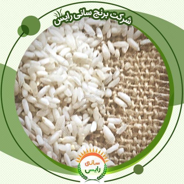 فروش برنج عنبربو ریحانه با قیمت مناسب