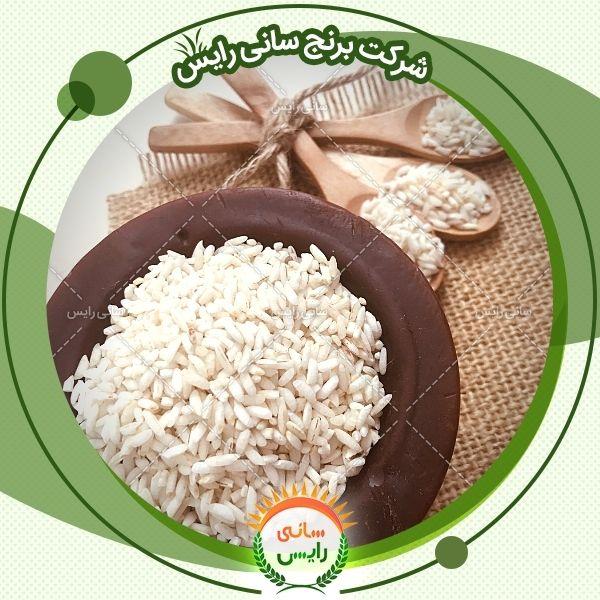 برنج عنبربو مال کجاست و چطور میتوان آن را تهیه کرد