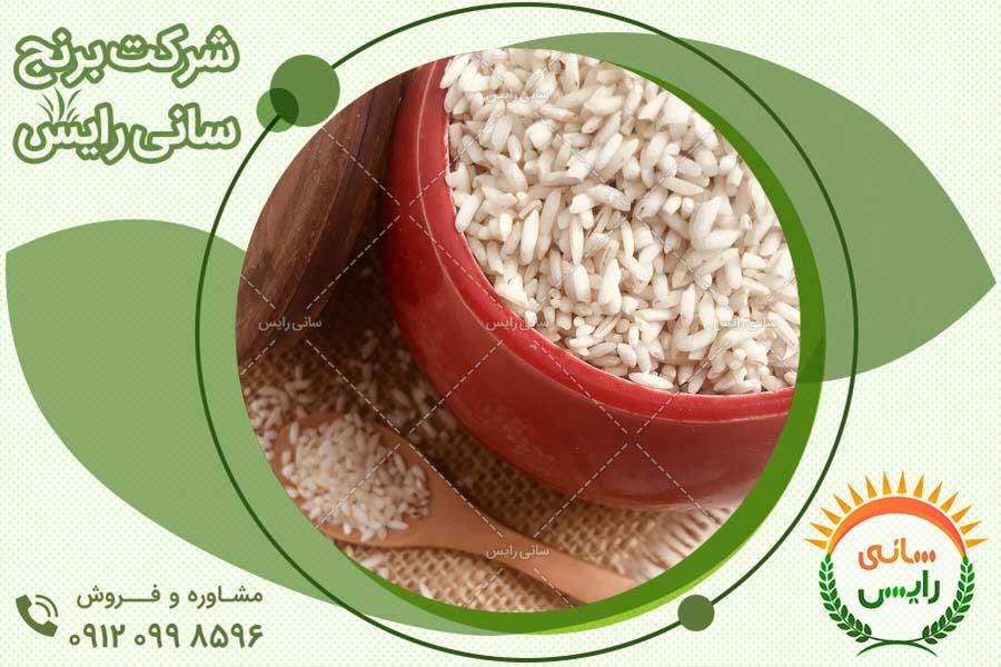 تولیدکنندگان اولیه برنج عنبربو