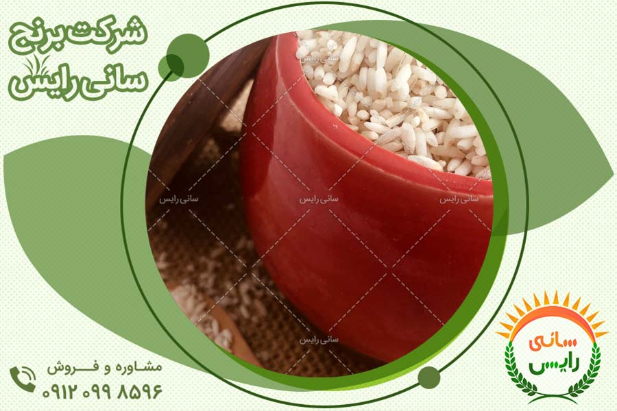مزایای خرید برنج عنبربو درجه یک