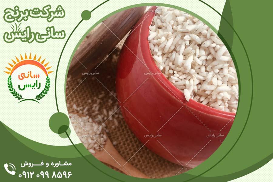 شرکت های عرضه کننده برنج عنبربو