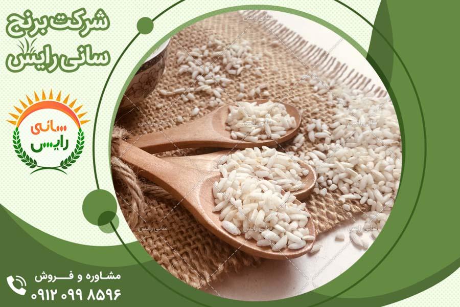 خواص مصرف برنج عنبربو