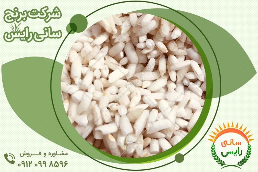 فروش آنلاین برنج عنبربو در بازار