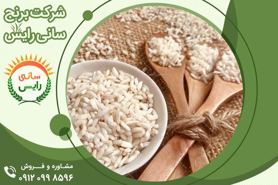 سفارش خرید برنج عنبربو درجه یک