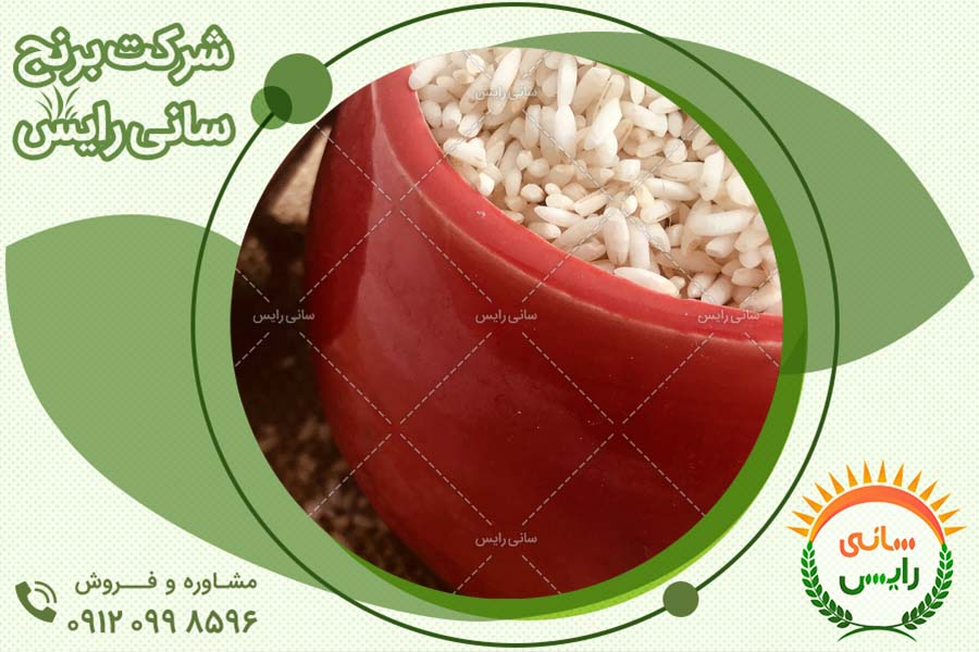 خرید برنج عنبربو صادراتی