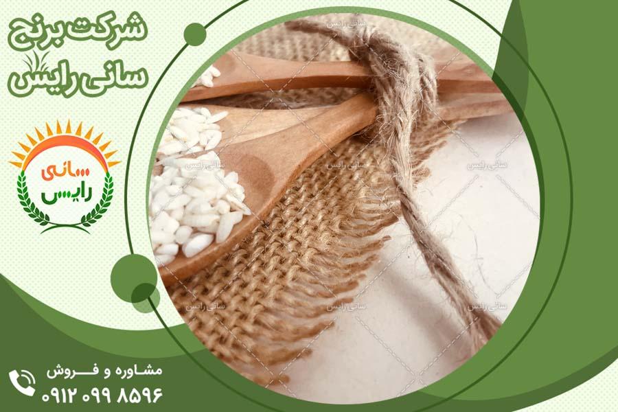 مقایسه برنج عنبربو با برنج شمال