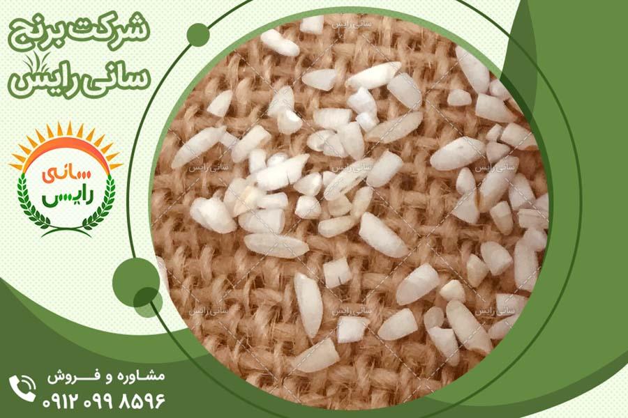 تاثیر مصرف برنج عنبربو بر دیابت