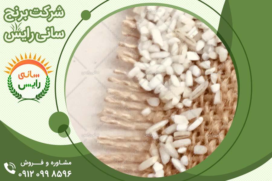سایت های فروش عمده برنج عنبربو