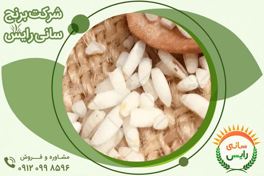 خرید عمده برنج عنبربو ایرانی