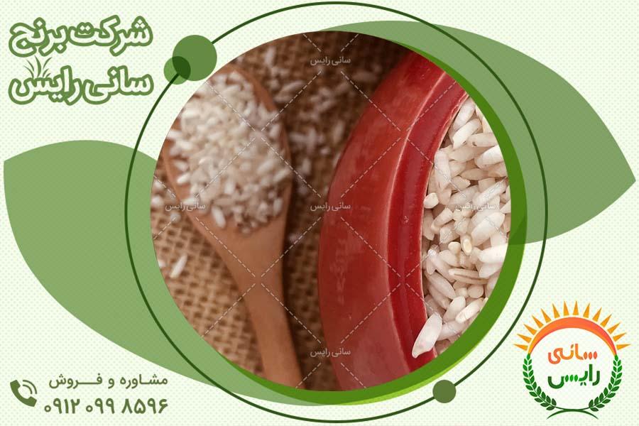 خرید برنج عنبربو گیلان